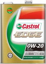 EDGE 0W-20 | 0W-20推奨車専用エンジン油 | カストロール