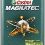MAGNATEC 10W-40 | 4輪車用ガソリンエンジン専用油 | カストロール