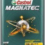 MAGNATEC 5W-30 | 省燃費4輪車用ガソリンエンジン油 | カストロール