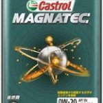 MAGNATEC 0W-20 | 省燃費ガソリンエンジン油 | カストロール
