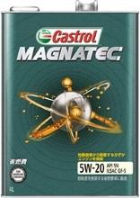 MAGNATEC 5W-20 | 4輪車用ガソリンエンジン専用油 | カストロール