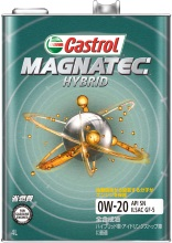 MAGNATEC HYBRID 0W-20 | 0W-20推奨車専用ガソリンエンジン油 | カストロール