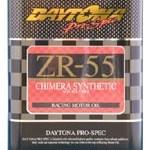 デイトナプロスペックZRシリーズ ZR-55,ZR-40,ZR-25 | レース用エンジン油 | 中国興業