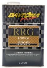 デイトナプロスペックRRGシリーズ 80W-90,85W-140 | デフ・ミッション油 | 中国興業