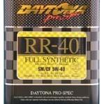 デイトナプロスペックRRシリーズ RR-50,RR-40,RR-25 | レース・ストリート用エンジン油 | 中国興業