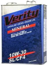 Verity MINERAL 10W-30SL/CF4   4輪車用ガソリン・ディーゼル兼用油   三和化成工業