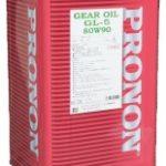 PRONONギヤーGL-5 80W90 | デフェレンシャル用ギヤー油 | ディアフィールドソリューションズ