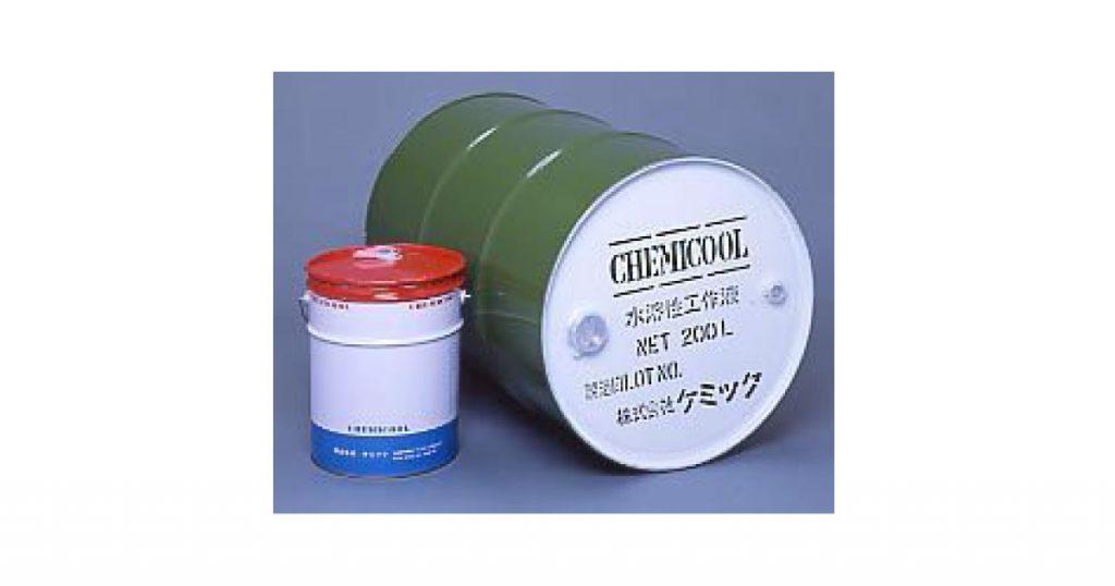 ケミクール EX-39 | マグネシウム合金用エマルジョン型切削液 | ケミック