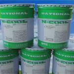 N-COOL InteX 551   透明エマルジョン型水溶性切削油   ナショナル貿易