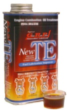 GRP New TE   燃料油用添加剤   ジーアールピー(GRP)