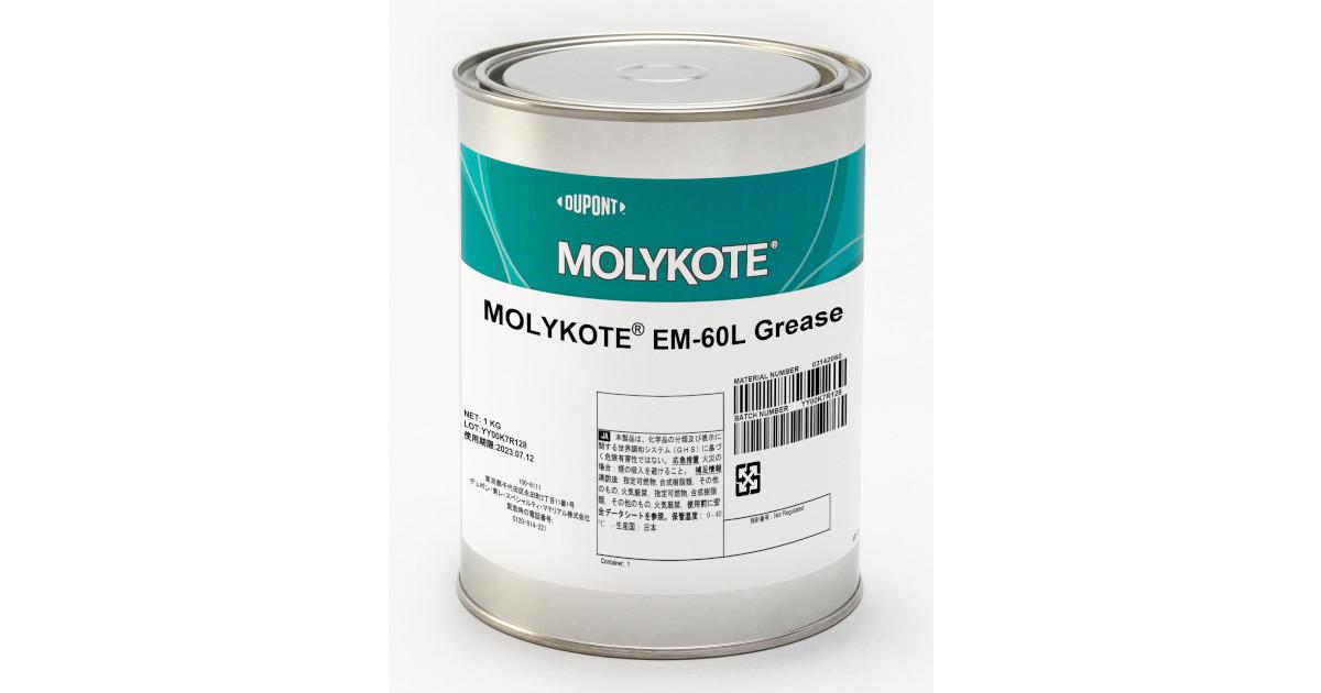 モリコート(R) 低温用潤滑剤 | 東レ・ダウコーニング