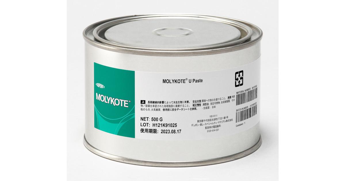 モリコート® Uペースト | MoS2ペースト | デュポン・東レ・スペシャルティ・マテリアル