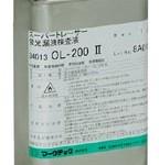 スーパートレーサーOL-200II | 蛍光式漏洩検査剤 | マークテック