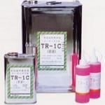 スーパーバブルTR-1,TR-1C(原液) | 漏洩検査剤 | マークテック