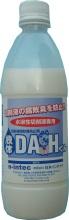 液体DASHくん(腐敗・悪臭防止剤)  日本インテック