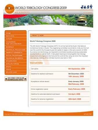 WTC IVホームページ