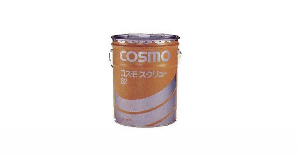 コスモスクリュー   回転式コンプレッサー専用油   コスモ石油ルブリカンツ