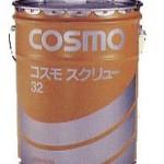 コスモスクリュー | 回転式コンプレッサー専用油 | コスモ石油ルブリカンツ