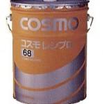 コスモレシプロ | 往復動式コンプレッサー油 | コスモ石油ルブリカンツ