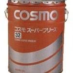 コスモスーパーフリーズ | 低温冷凍機油 | コスモ石油ルブリカンツ