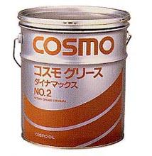 コスモグリースダイナマックス | 転がり軸受用グリース | コスモ石油ルブリカンツ