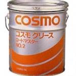 コスモグリースロードマスター | ホイールベアリンググリース | コスモ石油ルブリカンツ