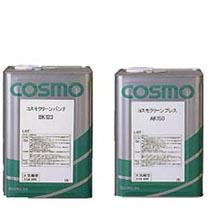 コスモクリーンプレスシリーズ | 非塩素系プレス油 | コスモ石油ルブリカンツ