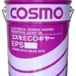 コスモECOギヤーEPS | S-P系ギヤ油 | コスモ石油ルブリカンツ
