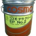 コスモテラグリースEP No.2 | エコマーク認定生分解性グリース | コスモ石油ルブリカンツ