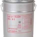 シェル ヒートトランスファーオイル S4 X(熱媒体油)    昭和シェル石油