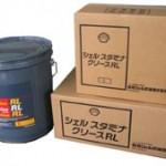シェル スタミナ グリース RL | 特殊ウレア増ちょう剤の高温用グリース | シェル ルブリカンツ ジャパン