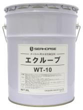 エクルーブWT-10   水溶性金型離型剤   中国興業