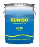 SUNISO GSシリーズ | HCFC,HC,アンモニア冷媒用冷凍機油 | 日本サン石油