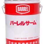 バーレルサーム | 合成系有機熱媒体油 | 松村石油