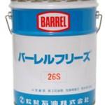 バーレルフリーズ | 多彩な冷媒対応冷凍機油 | 松村石油