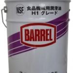 FGシリーズ  松村石油