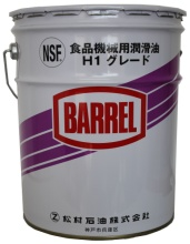 FGシリーズ | NSFH1登録食品機械用潤滑油 | 松村石油