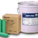 BOLUB XEP-302 | 極圧添加剤配合グリース | 日本ユニバイト