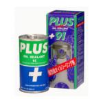 PLUS91(オイル添加剤)  安斎交易