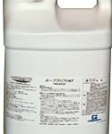 ルーブラリフトNT | 鉱油系作動油添加剤 | 日本エヌ・シー・エイチ