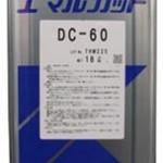 エマルカットDC-60(エマルションタイプ) | 水溶性切削油 | 協同油脂