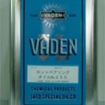 ホットベアリングオイル No.255 | 特殊酸化防止剤添加合成潤滑油 | 佐藤特殊製油