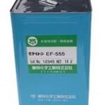 グライトンEF-555 | 軽切削用水溶性切削油 | 東邦化学工業