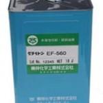 グライトンEF-580K | 中切削加工用汎用型水溶性切削油 | 東邦化学工業