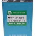 グライトンMF-2400K | 水溶性切削油マイクロエマルション | 東邦化学工業