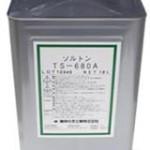 ソルトンTS-680A | 水溶性切削油 | 東邦化学工業