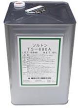 ソルトンTS-680A | 軽切削・研削用水溶性切削油 | 東邦化学工業