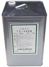 ソルトンTS-688M | 中切削用水溶性切削油 | 東邦化学工業