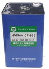 インスカットCF-635 | 油脂・不活性硫黄系不水溶性切削油 | 東邦化学工業
