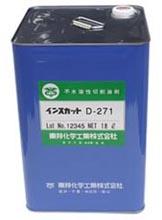 インスカットD-271 | 油脂・活性硫黄系不水溶性切削油 | 東邦化学工業